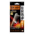 iPhoneXS/X用 5.8インチガラスフィルム 反射防止